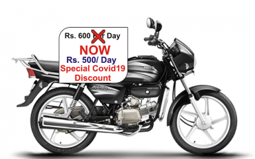 Hero Honda Splendor 125 CC On Rent In Varanasi
