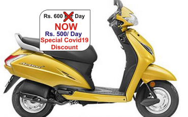 Honda Activa On Rent In Varanasi